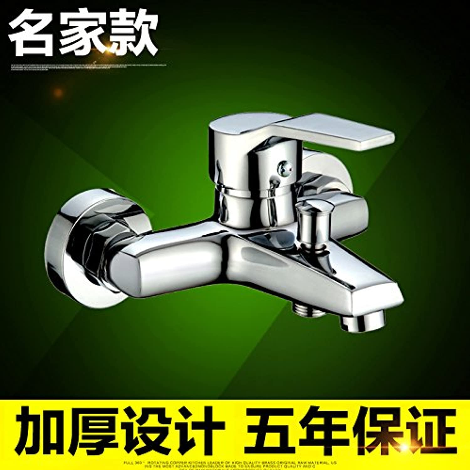 Gyps Faucet Single-Lever Washbasin Mixer Tap Bath Fittings The Mixture of Hot and Cold Water Shower Faucet Full Copper with Triple Water Heater Mixer Valve Carver One thing