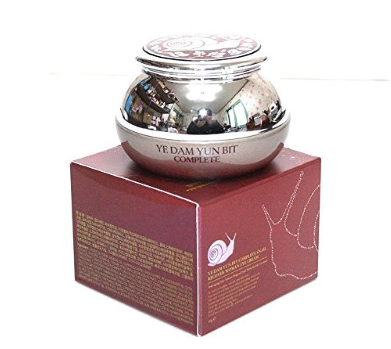 お風呂を持っている増強する洗剤[YEDAM YUN BIT] スキンが完成カタツムリ回復女性のアイクリーム50ml/韓国の化粧品/COMPLETE Skin Snail Recover Woman Eye Cream 50ml/Korean cosmetics [並行輸入品]