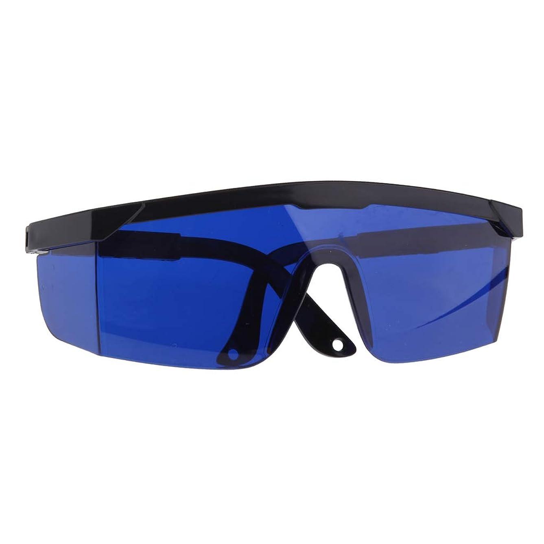 堀天皇書士フリップアップ 溶接ゴーグル 15.5 x 5.8 cm 全5色 使いやすい 高品質 - 青