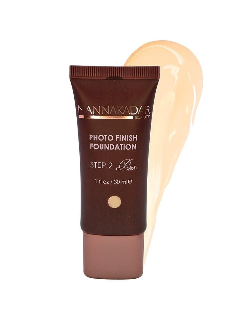 適切な認可反抗Manna Kadar Cosmetics フォトフィニッシュ財団C3 - 完璧なリネン