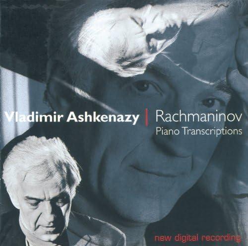 Vladimir Ashkenazy, Vovka Ashkenazy, Dody Ashkenazy & Alastair Mackie