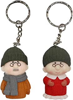 Valentine Unique 3D Elderly Couple Keychain - DreamsEden Anime Key Chain Rings, Romantic Wedding Anniversary Birthday Gifts Keepsake with Box and Card (Style 2: Orange/Red)