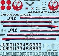 Twosixデカール JAL 日本航空 B747-100200 Executive Express (144-273)