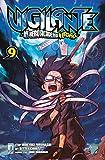 Vigilante. My Hero Academia illegals (Vol. 9)