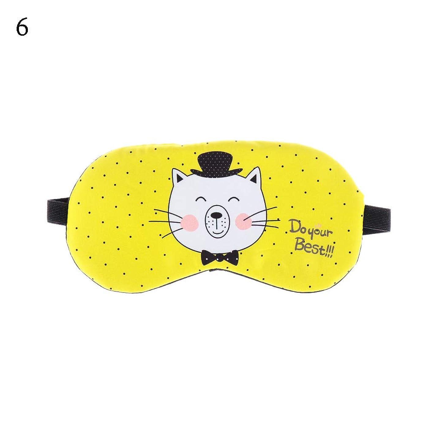 電気の上下する値NOTE 睡眠マスクアイパッチアイカバー綿クリエイティブ素敵な漫画のためのアイトラベルリラックス睡眠補助アイパッチシェーディングアイマスク