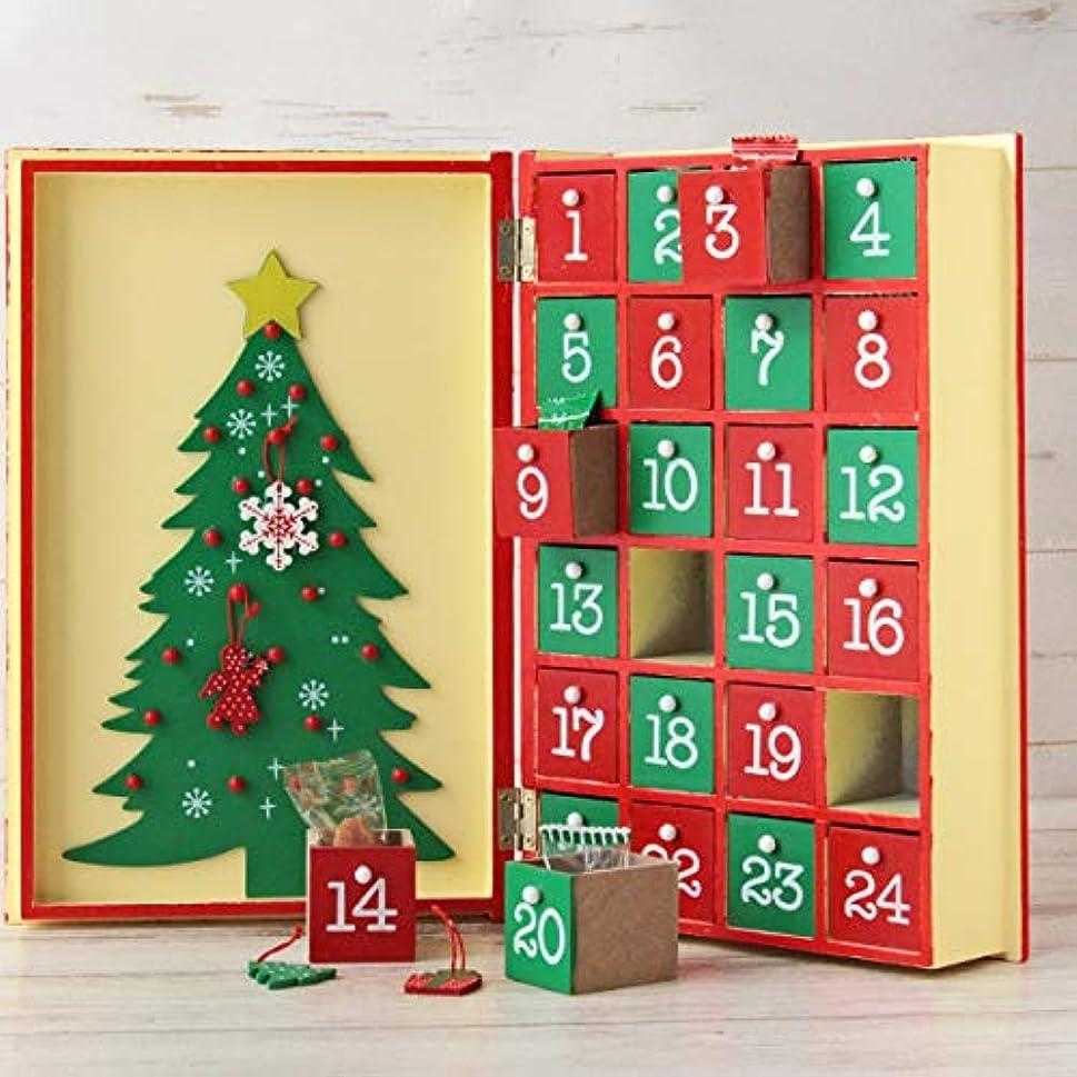 レディ踏みつけそうでなければ【カルディ限定】 アドベントカレンダー ウッドボックス ブック型 木製