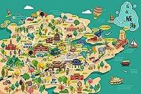 Amnogu ジグソーパズル中国都市地理パズル1000ピース学生科学教育子供インテリジェンス開発おもちゃギフト