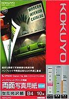 コクヨ インクジェット用紙 両面写真用紙 セミ光沢紙 B4 10枚 KJ-J23B4-10 【まとめ買い10冊セット】