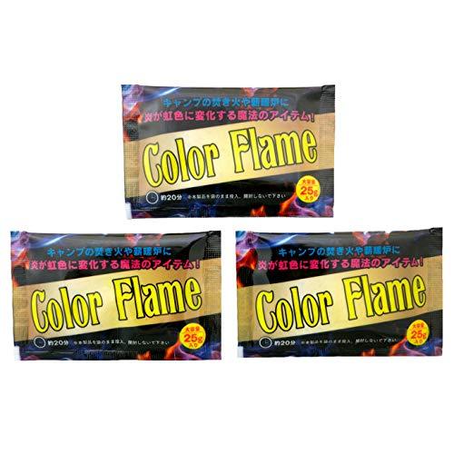カラーフレイム(Color Flame) 25g入り 3個入り 3秒で炎の色が変わる!魔法の粉 焚火グッズ 焚き火 焚火台 ...