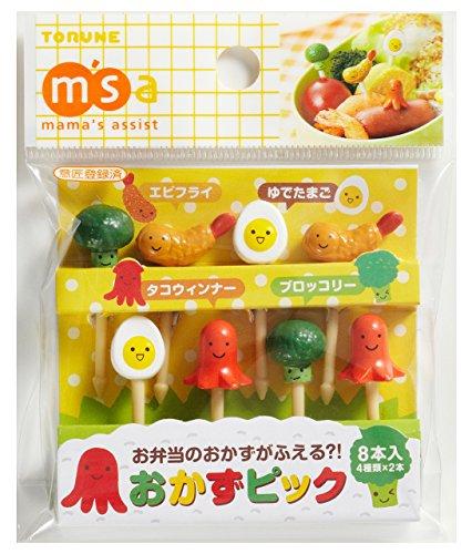 CuteZCute Bento 3D Food Pick, 8-Piece, Broccoli, Octopus, Fried Shrimp, Egg