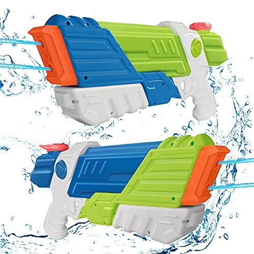 水鉄砲 2個セット ウォーターガン 大容量 1700cc 超強力飛距離 12M 2つノズル 加圧式 水ピストル おもちゃ 水遊び 子供/大人 夏の定番 プレゼント