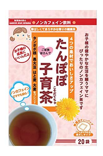 ローズマダムたんぽぽ子育茶20袋