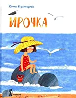 Irochka