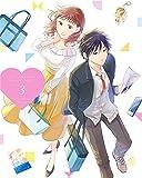 恋と呼ぶには気持ち悪い Blu-ray Vol.3[Blu-ray/ブルーレイ]