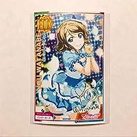 ラブライブ Aqours サンシャイン アケフェス HR スクコレ goods anime
