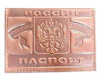 ロシア パスポート カバー(本革製) (ダークブラウン)