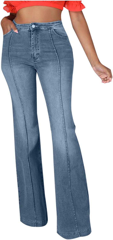 FUNEY Women's Western Mid Rise Stretch Boot Cut Jean Ripped Flare Bell Bottom Jeans Pants Retro Wide Leg Denim Pants