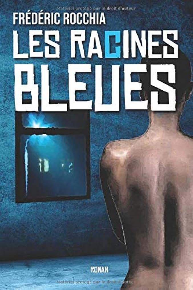 特にヒュームスピンLes Racines Bleues