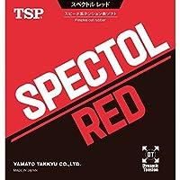 TSP 卓球 スペクトル 赤 表ソフトラバー 020092 0040 赤 4 厚 020092