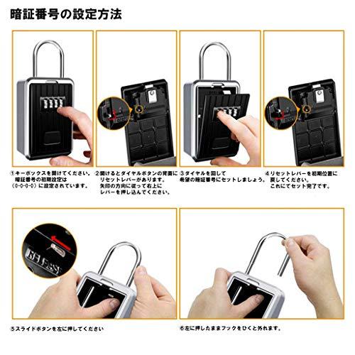 【ヨロズラボ】キーボックス日本語説明書付屋外鍵収納ボックスダイヤル式暗証番号防水大容量