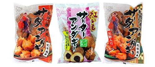 サーターアンダギー プレーン・黒糖・紅芋 3種セット 各1袋 オキハム お祝い事には欠かせないボリューム満点の沖縄風ドーナッツ どこか懐かしい素朴な味 おやつにお土産にどうぞ