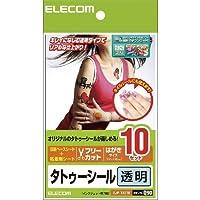 (4個まとめ売り) エレコム 手作りタトゥーシール EJP-TAT10