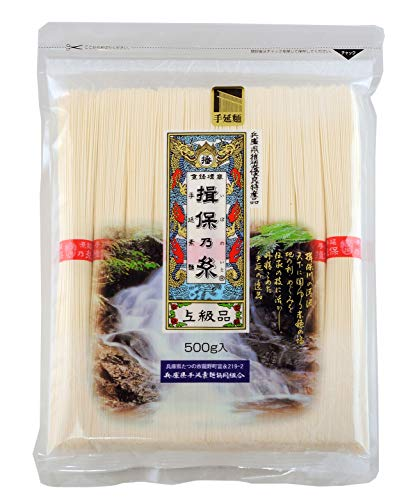 兵庫県手延素麺 手延素麺 揖保乃糸 上級 [チャック付] 500g×5個