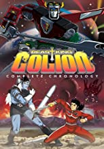 Voltron Beast King Golion Complete Volumes 1-3