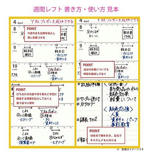 日本能率協会マネジメントセンターNOLTY『ポケットカジュアル44月始まり(2020-9057)』