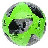 adidas World Cup 2018 - Balón de fútbol (Talla 4), diseño de Rusia