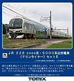 TOMIX Nゲージ 223-5000系 5000系 マリンライナー セットE 5両 98389 鉄道模型 電車