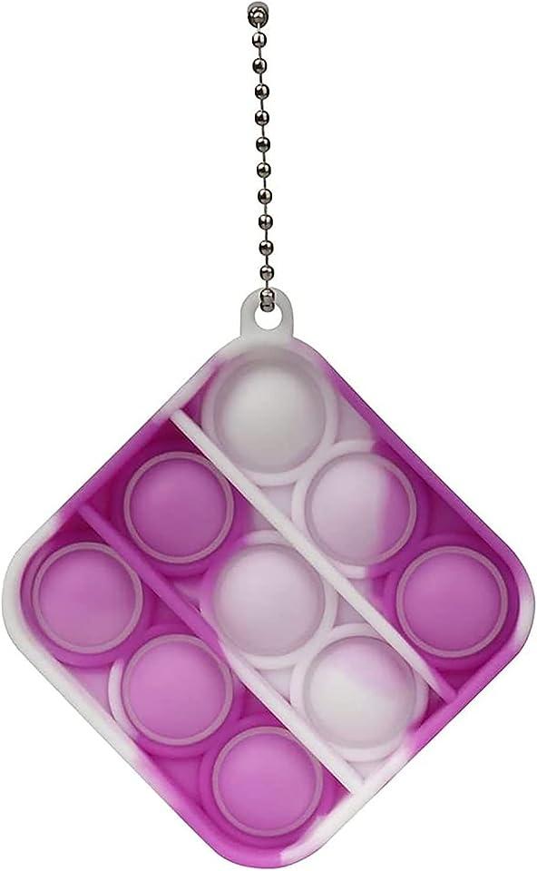 Sensory Fidget Toys Silica Gel Dimple Fidget Toys sind für erwachsene Kinder geeignet Anti-Stress Fidget Spielzeug