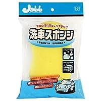 PROSTAFF(プロスタッフ) 洗車用品 洗車スポンジ レギュラー P01