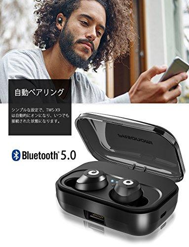 [Bluetooth5.0進化版]IPX7完全防水Bluetoothイヤホン完全ワイヤレスイヤホンPasonomiブルートゥースイヤホン2200mAh自動ペアリング自動ON/OFF充電ケース付きタッチ式マイク付きSiri対応左右分離型両耳iPhoneAndroid対応技適認証済み(ブラック)