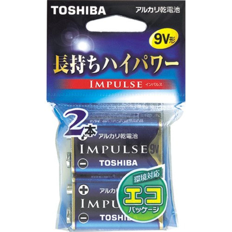 東芝 アルカリ電池9V形2個(エコパック) 6LF22H 2EC