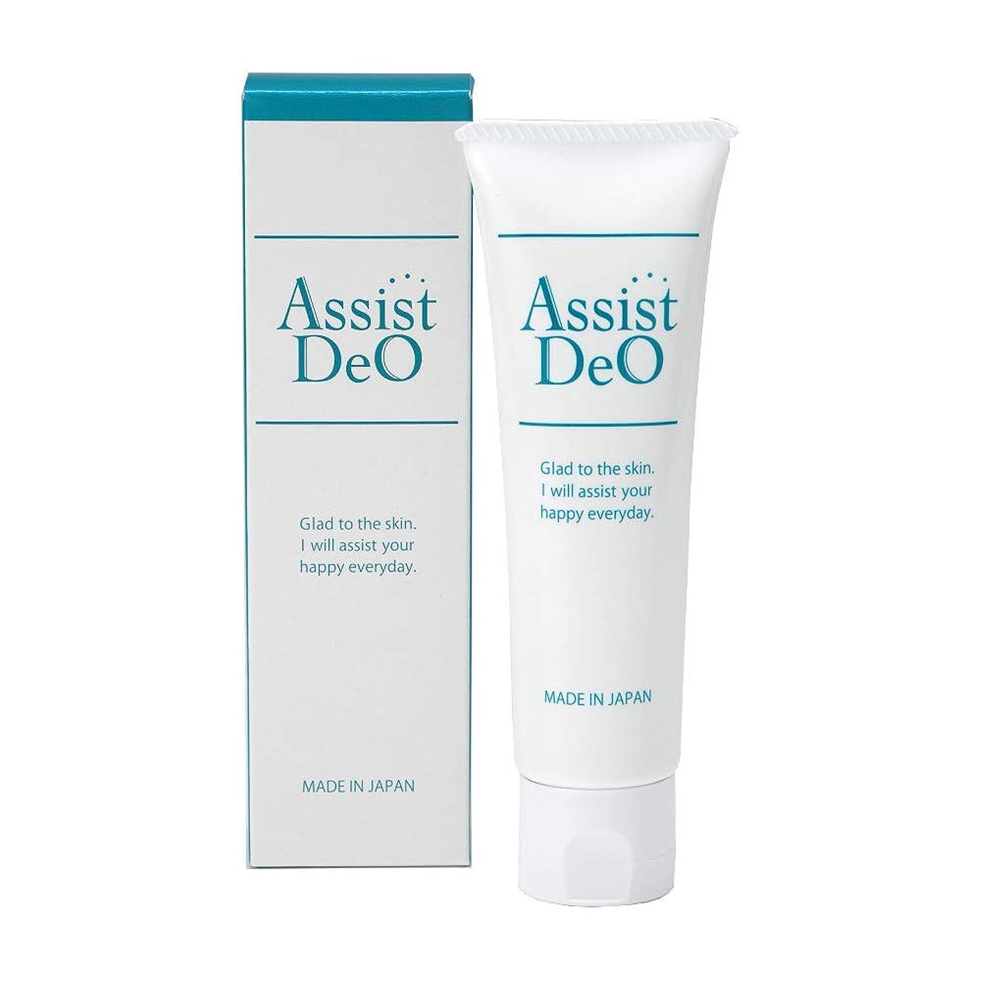 ミシン目抽出神秘的なニシキ 体臭 ワキガ対策 消臭クリーム アシストデオクリーム Assist Deo S3201-00-99