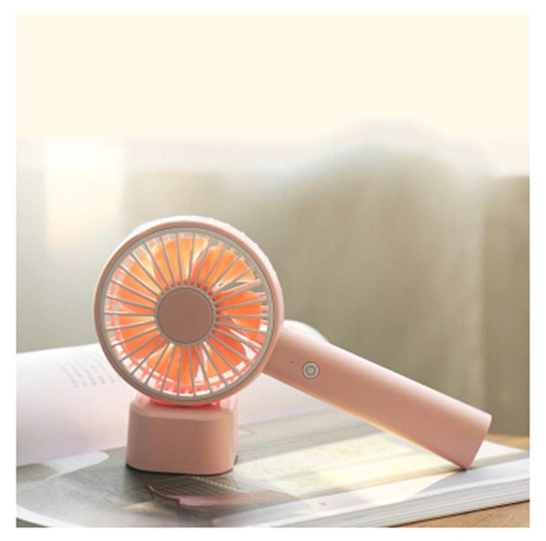 防ぐブースト設置SGKJJ - ファン 小型ファンミニハンドヘルド屋外ポータブルポータブルUSB充電式ミュート大風オフィス学生デスクトップ寮デスクトップ - 5616 (Color : Pink)