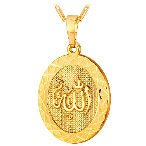 U7 18K Gold Plated, Oval Shape Allah Pendant & Chain Necklace, Gift for Women/Men, Vintage Design Muslim Medal Islamic Jewellery Necklace, P1401K