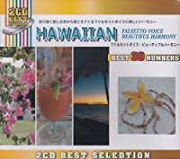 ハワイアン・ベスト~アルフレッド・アパーカ、ソル・フーピー、ラニ・マッキンタイア、レナ・マシャード 他30曲2枚組 2CDT13