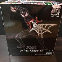 Miles Morales SPMフィギュア