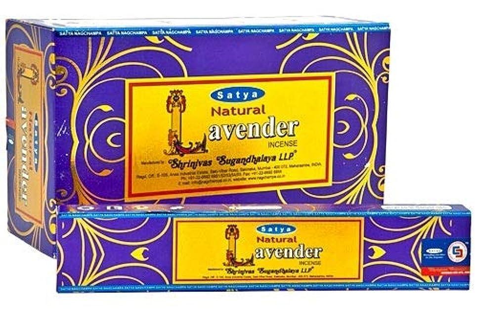 コンデンサー終点買い物に行くSatya 天然ラベンダーお香スティック アガーバッティ 15グラム x 12パック 180グラムボックス 輸出品質