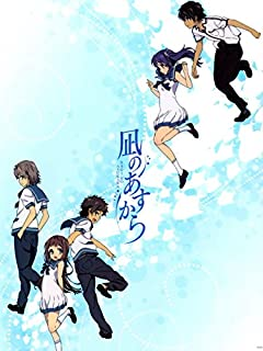 SV6456 Nagi-Asu A Lull in the Sea Nagi no Asukara Anime Manga Art 24x18 Print POSTER