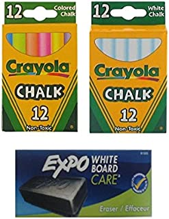 Crayola Non-Toxic White Chalk(12 ct box)and Colored Chalk(12 ct box) Bundle (Chalk with Premium Chalkboard Eraser)