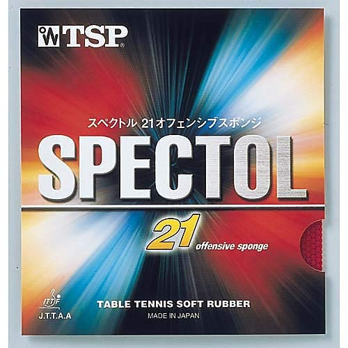 TSP Belag Spectol 21 (Kurznoppe) Optionen 1,5 mm, rot