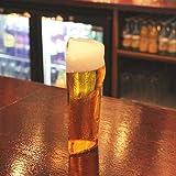 thumbs Up! - Une demi-pinte de bière en verre borosilicate - 0001232