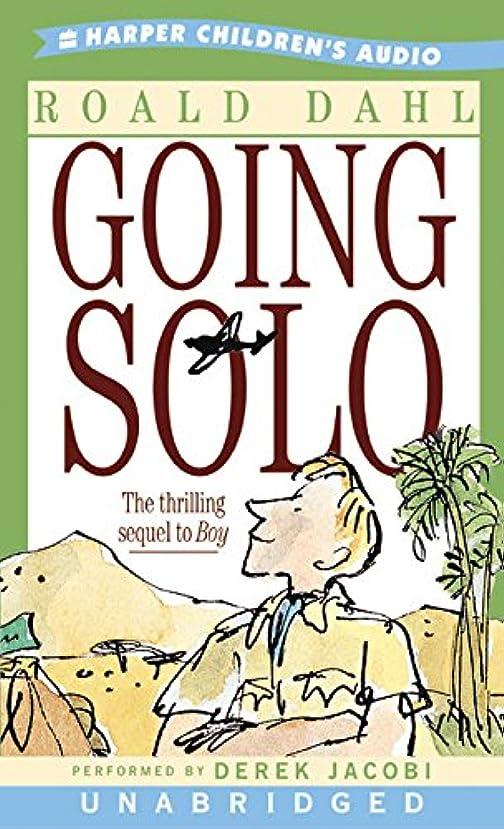 利用可能影響力のある葉を拾うGoing Solo
