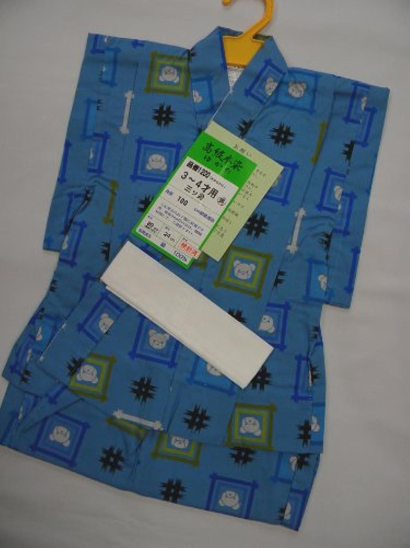 子供浴衣 本染 男児クマ井桁100サイズ 3.4歳用 ブルー