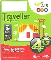 タイで7日間3Gデータ通信&100B分の通話付き!AIS 1-2 Call 3G TRAVELLER Simカード