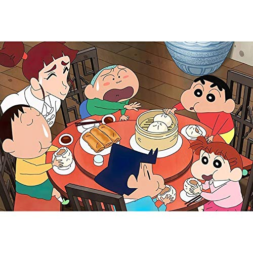 MAYL 300pcs 500pcs 1000pcs, Erwachsene Kinder aus Holz Puzzle Spielzeug, Linde Puzzle, Dekomprimierung Spiel Puzzles (Crayon Shin-chan-No.20200629011) (Color : 300Pcs)