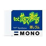 トンボ鉛筆 消しゴム MONO モノもっとかる~く消せる 20個 EL-KA-20P